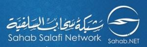 Sahab Salafi Network