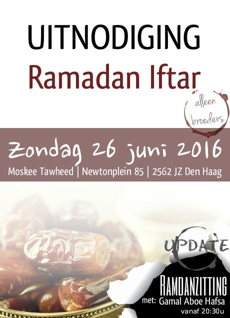 Ramadan-Iftar_21-6-2016 (1)