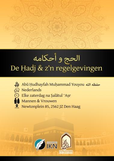 Tazkiyyah De Hadj Flyer